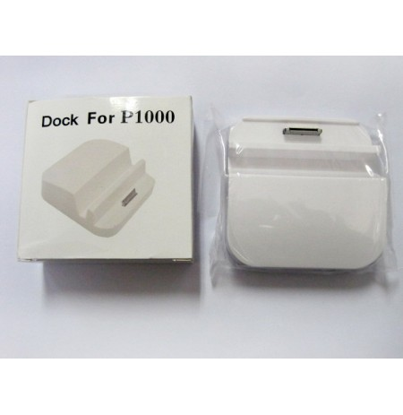 Dock station for Galaxy Tab P1000